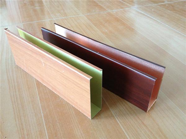 转印木纹铝方通-木纹铝格栅天花制造厂家